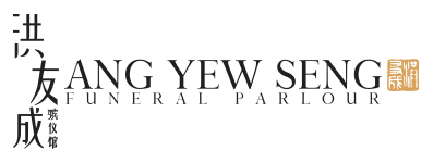 Ang Yew Seng Funeral Parlour Logo